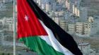 توقيع اتفاقية تعاون ثقافي بين الأردن وأفغانستان