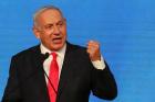 نتنياهو يصل إلى طريق مسدود في تشكيل الحكومة