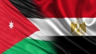 افتتاحية صحيفة الأهرام المصرية مصر والأردن ...شراكة استراتيجية ممتدة