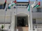 المستثمرين الأردنية مئوية الدولة تبشر بمستقبل واثق للبناء والازدهار