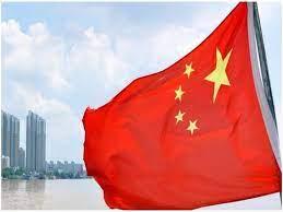 الصين دخول قانون الأمن الحيوي حيز التنفيذ
