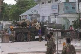 إدانة اممية للعنف في الصومال