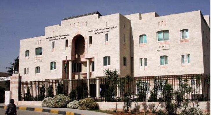 المركز الوطني للسكري تعديل مواعيد العيادات المقررة في 11 أيار