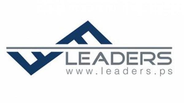 ليدرز تدعو الرياديين للاشتراك بالمنصة الإلكترونية للأعمال الرقمية