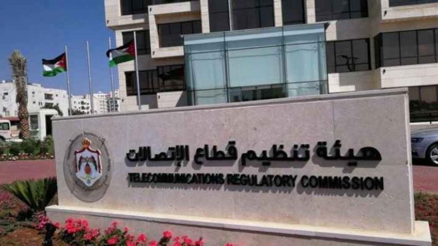 هيئة الاتصالات تمنح 12 رخصة مشغل بريد خاص فئة محلي