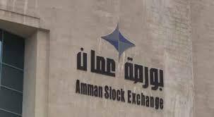 عمليات جني أرباح وإغلاق مراكز مالية تقود مؤشر البورصة للانخفاض