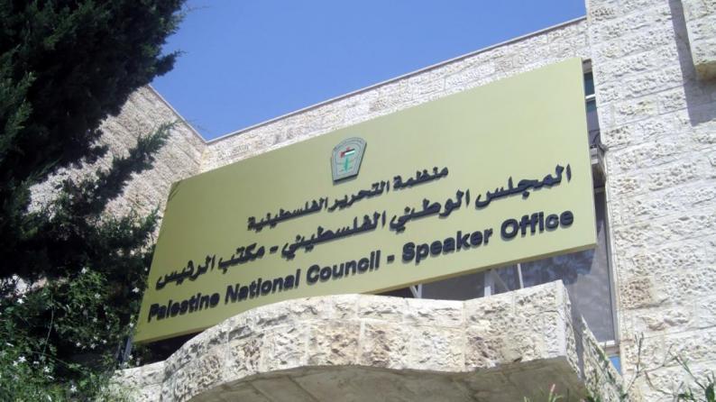 الوطني الفلسطيني يطالب البرلمان الأوروبي بالتراجع عن قراره بشأن تمويل الأونروا