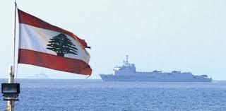 لبنان انتهاء الجولة الخامسة من مفاوضات ترسيم الحدود البحرية