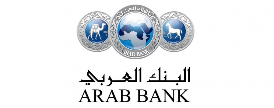 البنك العربي يدعم برامج متحف الأطفال التعليمية الإلكترونية خلال شهر رمضان المبارك