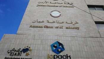 خبراء رواج المنتجات الأردنية خارجيا والحوكمة وراء تحقيق القطاع الصناعي ارباحا تاريخية