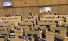 النواب يواصل مناقشة مشروع قانون غسيل الأموال ومكافحة الإرهاب