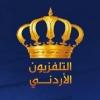 إدارية النواب تدعو لتثبيت موظفي شراء الخدمات بالتلفزيون الأردني
