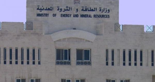 وزارة الطاقة تطرح عطاء نقل النفط من العراق