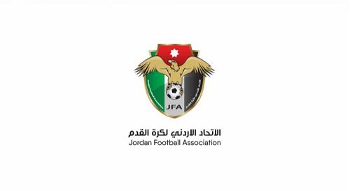 اختراق الصفحة الرسمية لاتحاد كرة القدم على الفيسبوك
