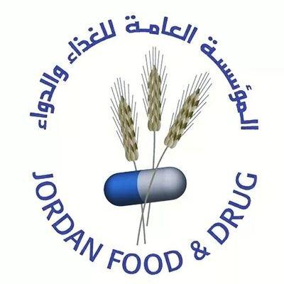 الغذاء والدواء تدعو للتبليغ عن عدم توفر أي أدوية في السوق المحلي