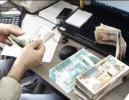 جمعية الصرافين نشاط سوق الصرافة المحلي ضعيف