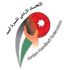 اتحاد كرة اليد يعلن مواعيد قيد وتسجيل اللاعبين