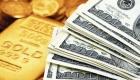 ارتفاع أسعار الذهب عالمياً وانخفاض الدولار
