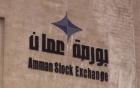 بورصة عمان ترتفع 45ر1بالمئة  في أسبوع