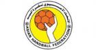 الاتحاد الآسيوي لكرة اليد يستعين بالخبرات الأردنية