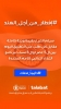 «طلبات» تُطلِق مبادرة إفطار من أجل الهند لدعم المجتمعات الهندية المُتضرّرة