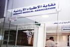 الاطباء تناشد الأمتين العربية والإسلامية لوقف العدوان الآثم على القدس