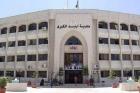 بلدية إربد تحيل 3 قضايا بشبهة فساد للمدعي العام