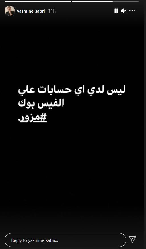"""""""ضحكتني"""" و""""واجبي أحذرك"""".. نجوم مصريون يسخرون من إعلان محمد رمضان التحفظ على أمواله"""