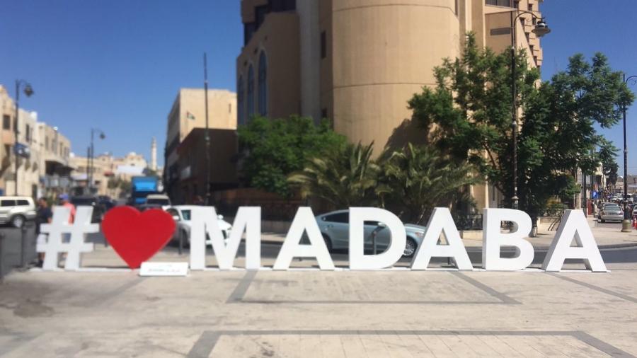 افتتاح موسم الصيف في مدينة الأمير هاشم بمأدبا