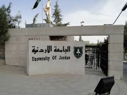 الجامعة الأردنية الأولى محلياً وفقا لتصنيف كيو اس العالمي