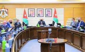 اهم قرارات مجلس الوزراء نظام معدل لنادي القضاة النظاميين وقبول استقالة الحلايقة