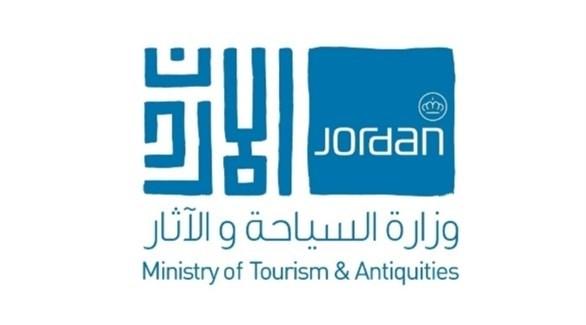 السياحة تمدد مهلة ترخيص المهن السياحية لنهاية حزيران