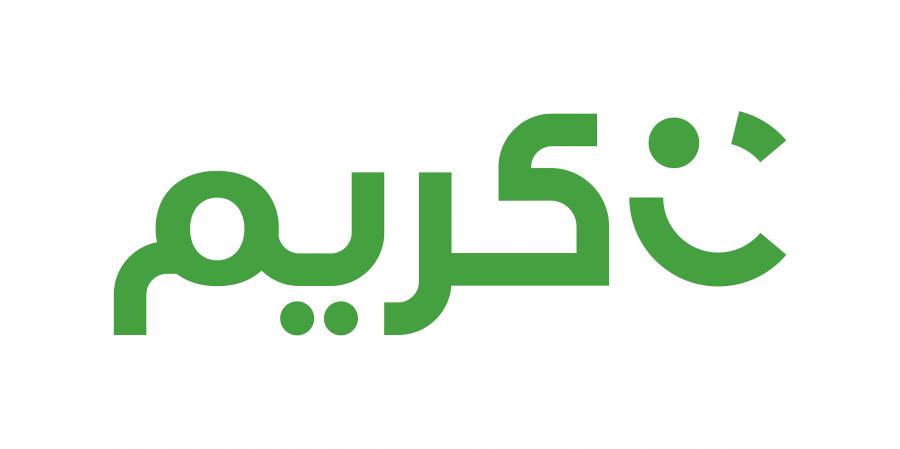 كريم وبنك الاتحاد يطلقان مبادرة لتسهيل تلقي لقاح كورونا