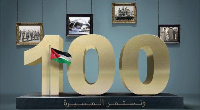 انطلاق فعاليات الاحتفالية الضخمة بمناسبة مئوية الدولة الأردنية بالبوليفارد