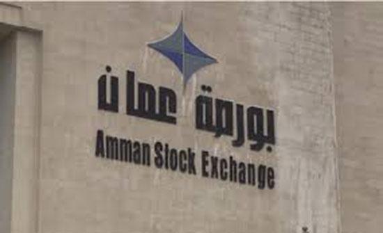 بورصة عمان ترتفع 1.89 بالمئة في أسبوع