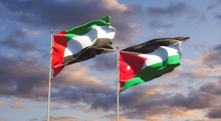 الأردن يرحب بانتخاب الإمارات عضوا في مجلس الأمن