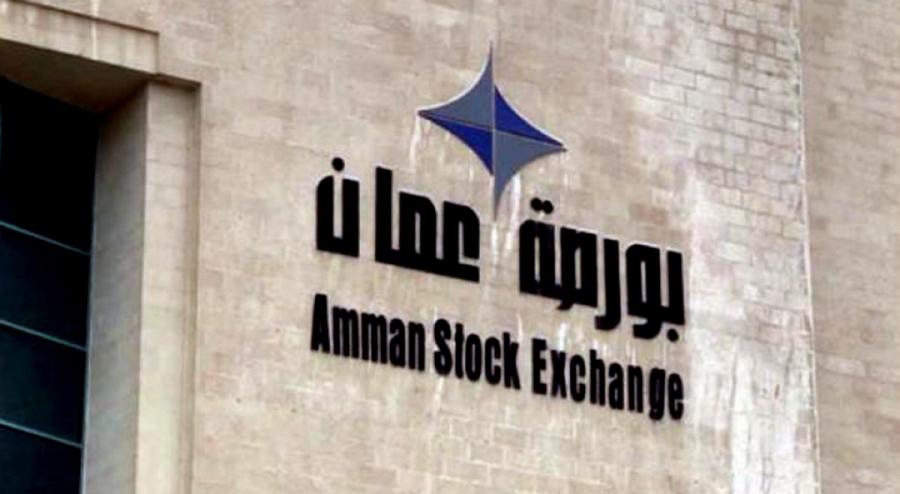 مؤشر بورصة عمان يلامس الحاجز النفسي عند النقطة 2100