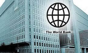 البنك الدولي يوافق على برنامج يدعم التعافي الاقتصادي بالمملكة
