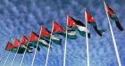 الأردن يترأس الاجتماع الوزاري لدول الإتحاد من أجل المتوسط حول الطاقة