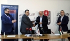إتفاقية تعاون بين اتحاد كرة السلة وشركة CFI
