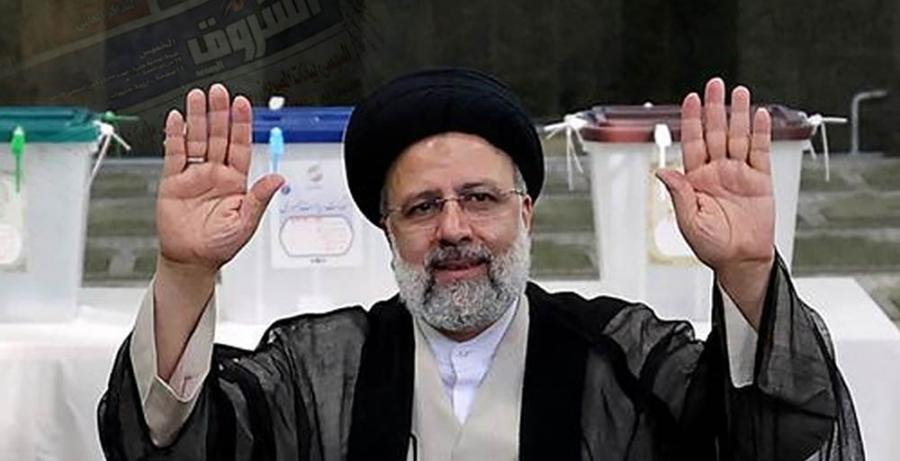 إيران فوز إبراهيم رئيسي بالانتخابات الرئاسية