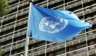 الجمعية العامة للأمم المتحدة تدعو إلى منع تدفق الأسلحة إلى بورما