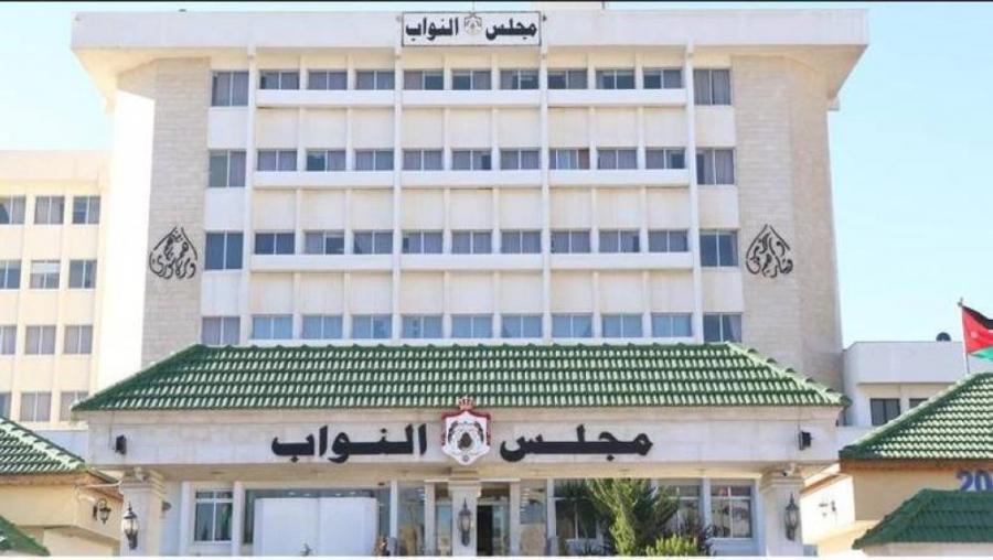 البرلمانية الأردنية الأوروبية الأردن ملاذ لكل المستضعفين