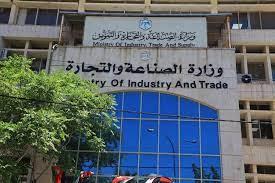 الصناعة تدعو لعدم نشر معلومات غير دقيقة حول أسعار السلع محليا