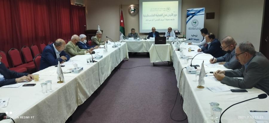 ندوة تناقش الدور الأردني في القضية الفلسطينية