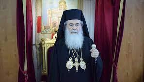 ثيوفيلوس الاعتداء على الحرم القدسي والمصلين انتهاك صارخ لحرية العبادة