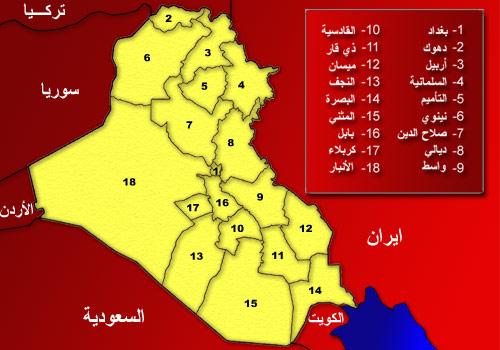 العراق مقتل شخصين وإصابة ثلاثة بجروح في هجوم إرهابي