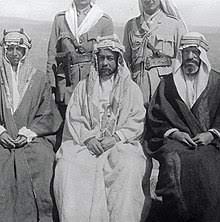 عرض وثيقة بمناسبة الذكرى الـ 70 لاستشهاد الملك عبدالله الأول