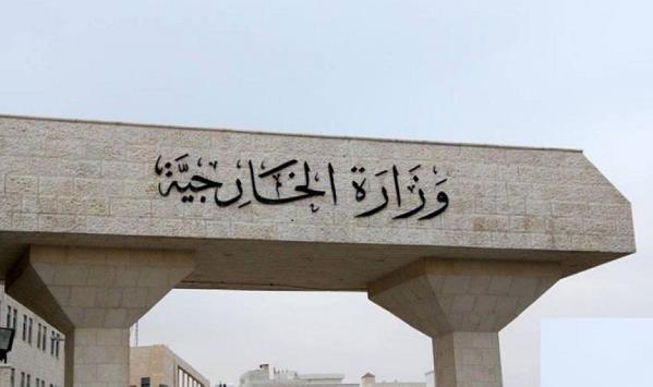 الخارجية تدين التفجير الارهابي بمدينة الصدر شرقي بغداد