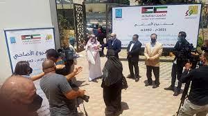 الأمانة العامة للأوقاف بدولة الكويت توزع لحوم الأضاحي على اللاجئين السوريين والشرائح المحتاجة بالأردن